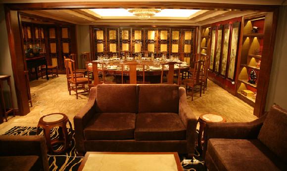 Chang An Club, Beijing